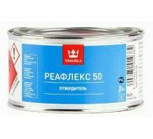 Реафлекс 50 отвердитель 0,2л